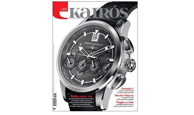 cover-kairos-5